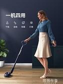蒸汽拖把 德國藍寶無線電動洗地拖把家用拖地機擦地神器掃地一體機全自動非蒸汽 MKS阿薩布魯