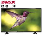 台灣三洋SANLUX 43吋 LED背光液晶顯示器+視訊盒 SMT-43TA1 (僅運送無安裝)