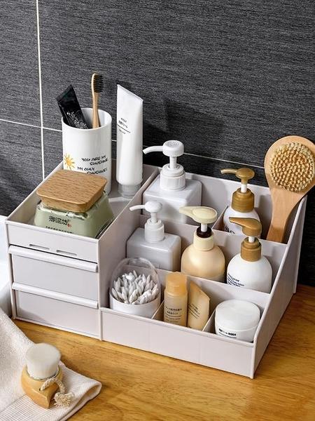 放化妝品收納盒抽屜式桌面家用梳妝盒