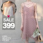 SISI【E7021】夢幻細肩吊帶中長款內襯連身裙+網紗透視點點荷葉波浪襬短袖罩衫兩件套洋裝