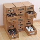 天天特價加厚紙質透明紙鞋盒抽屜式放鞋子收納盒男女通用組合鞋櫃