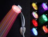 七彩光療花灑 LED發光噴頭光療效應七彩花灑 淋浴頭變色淋浴頭 七彩花灑 艾維朵