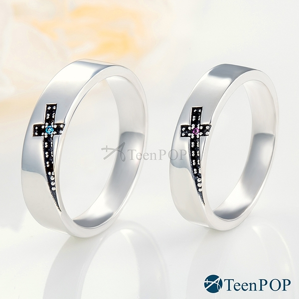 情侶戒指 ATeenPOP 925純銀對戒 宿命情人 十字架戒指 七夕禮物 聖誕禮物 送刻字 單個價格