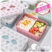 便當盒-微波爐單層飯盒便當盒分格學生女帶蓋韓國食堂簡約可愛上班創意-奇幻樂園