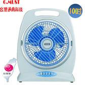 【艾來家電】【分期0利率+免運】台灣通用10吋箱扇GM-1013