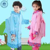 連體兒童雨衣女童男童6-12防水帶書包位