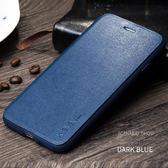 華為P20 華為P20 Pro ?彩系列素面皮套 手機皮套 支架 輕薄皮套 內軟殼 磁扣