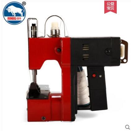 鐵牛 GK9-500槍式手提電動縫包機封包機 編織袋封口機