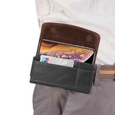 手機腰包男 穿皮帶掛腰橫款式多功能老人跨腰袋殼6寸6.5吋通用皮套