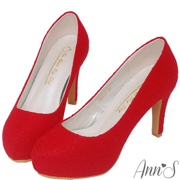 Ann'S Bridal幸福距離立體織紋防水台厚底高跟婚鞋-紅