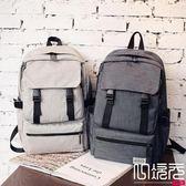 冬季旅行背包男大容量書包休閒後背包潮一次元