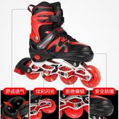 久運溜冰鞋兒童全套裝旱冰輪滑鞋男孩男童女童初學者專業直排輪