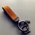 鑰匙扣創意簡約鎖匙鏈圈環掛繩掛件腰掛【聚寶屋】