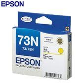 EPSON 原廠墨水匣  T0734N 黃色墨水