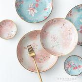 4個裝 日式盤子菜盤家用 創意陶瓷雪花釉餐具餃子盤圓形餐盤套裝igo『韓女王』
