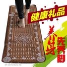 指壓板鵝卵石足底按摩墊家用雨花石走毯石子路腳底按摩器按摩腳墊 【快速出貨】