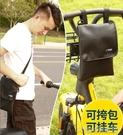 車頭包電動電瓶自行車掛物包手機掛包前把儲物掛物前置袋儲物兜收納袋子 【快速出貨】