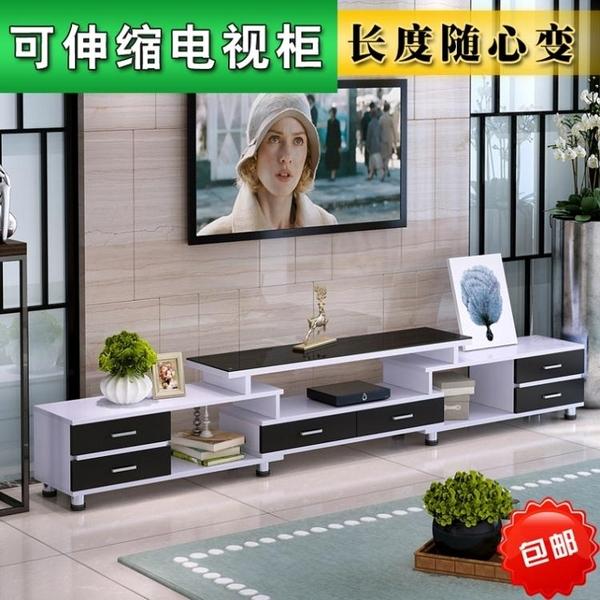 云曼鋼化玻璃伸縮電視櫃茶幾組合簡約現代歐式小戶型客廳電視機櫃ATF 艾瑞斯居家生活