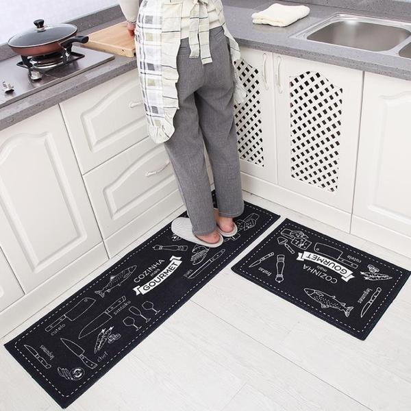 廚房地墊門墊進門地毯臥室門口防油耐髒吸水腳墊浴室防滑 黛尼時尚精品