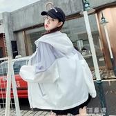 透氣防曬衣女2020款外套薄款百搭透氣很仙的防紫外線超火『小淇嚴選』