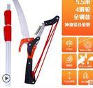 高空剪高枝鋸高空修枝剪刀可伸縮省力園林果樹枝園藝工具