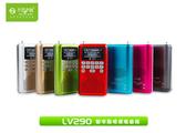 [富廉網] 不見不散 LV290 NL9000 (紳士灰) 1.8吋大螢幕 喇叭 插卡音箱 FM MP3 點唱機 手電筒