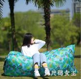 充氣沙發袋空氣床墊野外氣墊床椅子便攜式單人折疊戶外 JY815【大尺碼女王】