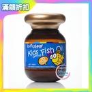 Spring Leaf 綠芙特級 兒童魚油軟膠囊 (90顆/瓶) 兒童魚油 魚油 膠囊 兒童適用 【生活ODOKE】