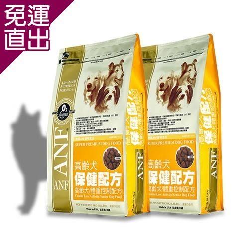 ANF愛恩富 老犬保健配方 小顆粒 狗飼料1.5公斤 X 2包【免運直出】