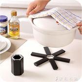 創意家用可折疊隔熱墊餐桌墊耐高溫防燙砂鍋墊盤子墊廚房小工具   伊鞋本鋪