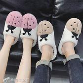 棉拖 棉拖鞋女冬季厚底包跟韓版可愛室內家居家用情侶棉鞋男冬 辛瑞拉