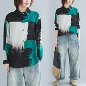 快速出貨 大尺碼女裝 長袖棉麻襯衫上衣翻領寬鬆胖M寬鬆大尺碼開衫休閒襯衫