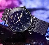 男士手錶 韓版新款概念超薄星空時尚潮流學生手錶男士全自動非機械防水男錶