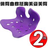 金德恩 台灣製造 2組新型專利特殊設計曲線坐姿輔助椅墊/多色可選粉