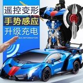 變形遙控汽車充電動機器人金剛蘭博基尼賽車兒童玩具男孩生日交換禮物