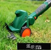 園藝用品 割草機 割草機小型家用電動綠籬機多功能修枝剪鬆土機草坪剪枝機耕地機器 道禾