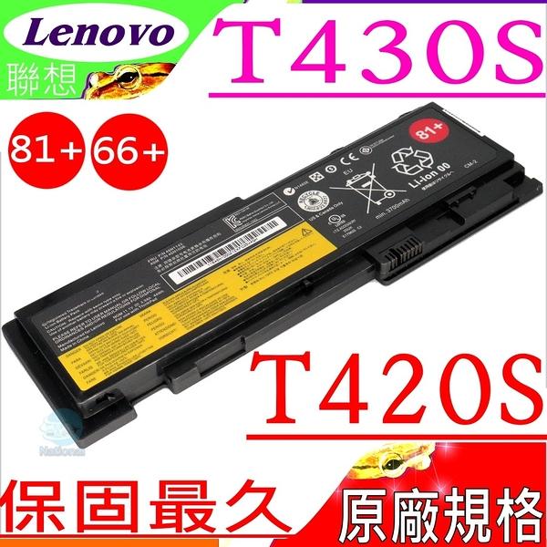 LENOVO T420S, T430S (保固最久)-聯想 T420SI,T430SI,OA36309,42T4846 42T4847,45N1036,45N1037,0A36287,81+,66+