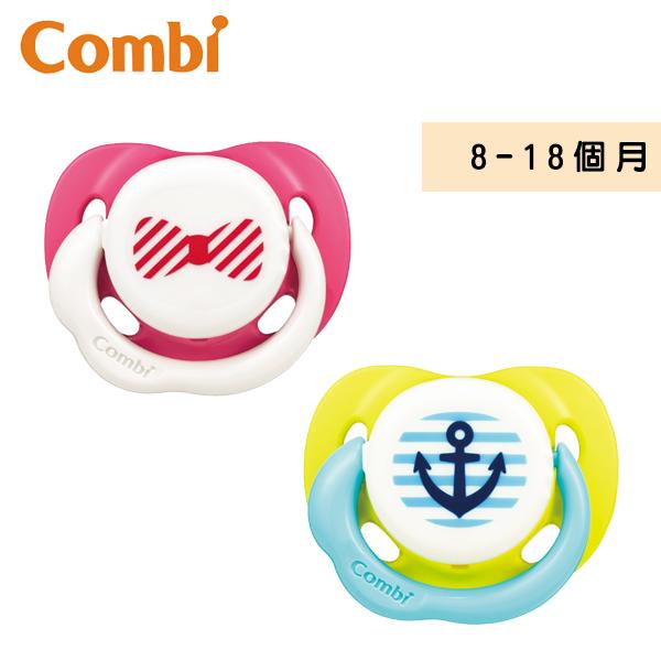 康貝 Combi 微笑安撫奶嘴(L)-微笑紅/微笑黃