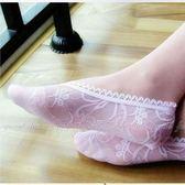 【DV258】蕾絲隱形襪 隱形船形襪 淺口隱形襪 女船襪 短襪鏤空蕾絲面 無痕棉質淺口襪★EZGO商城★