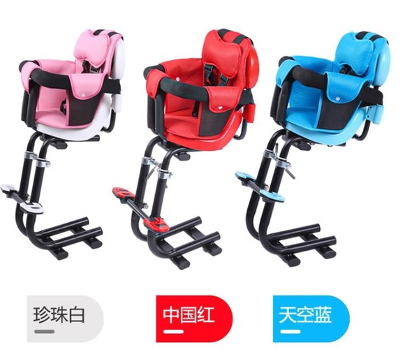 電動摩托車兒童座椅前置踏板車小孩前座小型電瓶車安全坐椅子 初色家居馆