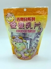 【吉樂兒】營養羊乳片45G(包)