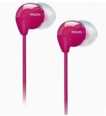 [富廉網] PHILIPS 飛利浦  SHE3590系列 多彩內耳式耳機