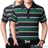 真口袋中老年人男士翻領短袖t恤夏季寬鬆大碼帶領純棉體恤爸爸裝  歌莉婭