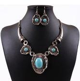 項鍊鍍銀+耳環-歐美復古綠松石時尚女毛衣鍊73nt47【時尚巴黎】
