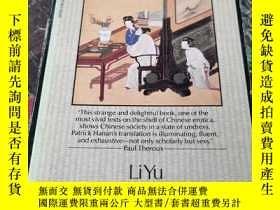 二手書博民逛書店the罕見carnal prayer matY11245 Li Yu Ballantine Books 出版