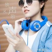 Kanen/卡能 IP980隔音全民K歌唱歌錄音耳機頭戴式 重低音手機耳麥 一米陽光