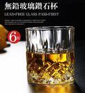 紅酒杯 家用無鉛玻璃杯子套裝歐式威士忌酒杯鉆石杯啤酒杯洋烈紅酒杯酒具