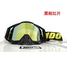 美國百分百經典滑雪眼鏡越野摩托車頭盔護目鏡擋風防塵騎行風鏡DH 快速出貨