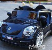 玩具車 兒童電動遙控汽車手推四輪雙驅搖擺可坐YXS『小宅妮時尚』