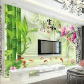瓷磚 3D中式電視背景墻瓷磚壁畫墻磚客廳沙發背景瓷磚壁畫微晶石背景墻jy【618好康又一發】